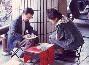 Una técnica es la lectura en frío con la cual algunos consejeros y psíquicos convencen a sus clientes de su percepción no convencional.