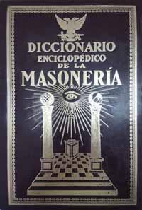 En 1948, Kier publicó el Diccionario Enciclopédico de la Masonería, una obra en tres tomos de 2700 páginas que contenía el análisis de los ritos masones, y una compilación de estatutos, reglamentos y convenciones de la observancia masónica. Este diccionario resultó una obra de consulta obligada para los masones argentinos y latinoamericanos.